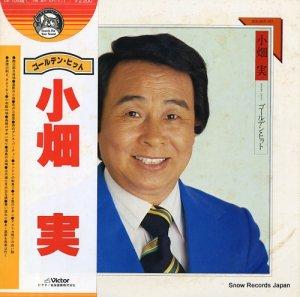 小畑実 - ゴールデン・ヒット - DX-10046