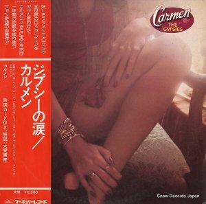 カルメン - ジプシーの涙 - RJ-7080