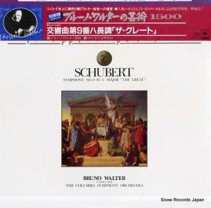 ブルーノ・ワルター - シューベルト:交響曲第9番ハ長調「ザ・グレート」 - 15AC1275