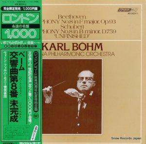 カール・ベーム - ベートーヴェン:交響曲第8番ヘ長調 - MX9024M