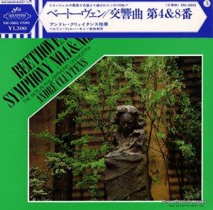 アンドレ・クリュイタンス - ベートーヴェン:交響曲第4番&第8番 - EAC-30003