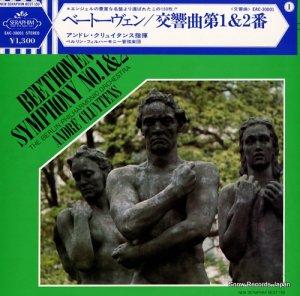 アンドレ・クリュイタンス - ベートーヴェン:交響曲第1&2番 - EAC-30001