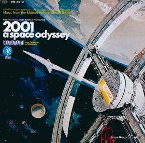 サウンドトラック - 2001年宇宙の旅 - MM-2012