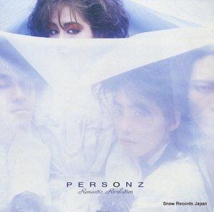 パーソンズ - romantic revolution - HU-1002/CAP-0018-M