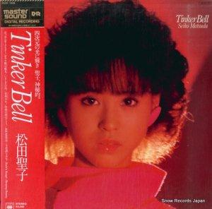 松田聖子 - tinker bell - 32AH1628