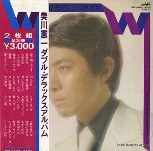美川憲一 - ダブル・デラックス - GW-9107-8