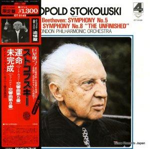 レオポルド・ストコフスキー - ベートーヴェン:交響曲第5番「運命」 - GT9149