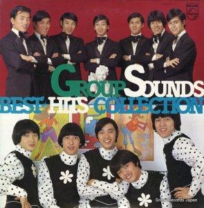 V/A - グループ・サウンズ・ベスト・ヒット・コレクション - FS-9025-6