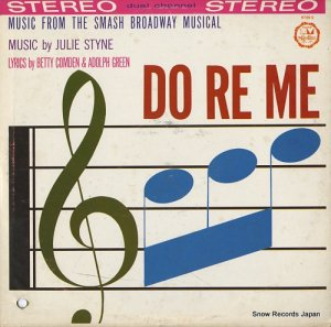 THE BYRON ALLISON ORCHESTRA AND CHORUS - do re me - 9720S