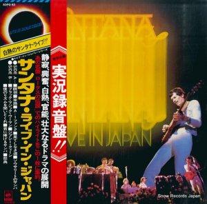 サンタナ - サンタナ・ライブ・イン・ジャパン - SOPO83