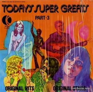 V/A - today's super greats-part3 - TU-231-3
