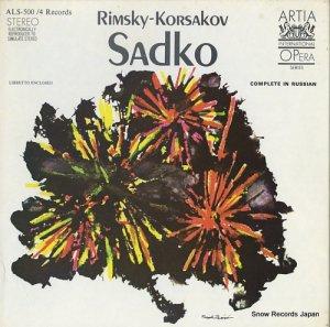 MLADEN BASHICH - rimsky-korsakov; sadko - ALS-500