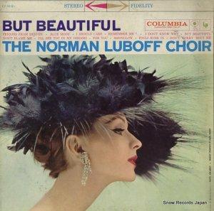 ノーマン・ルボフ - but beautiful - CS8114