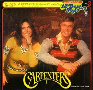 カーペンターズ - カーペンターズ2/愛のデュエット - X-62
