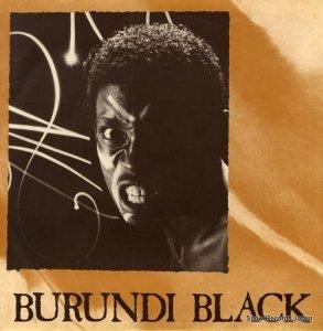 ブルンジ・ブラック - burundi black - BAX1