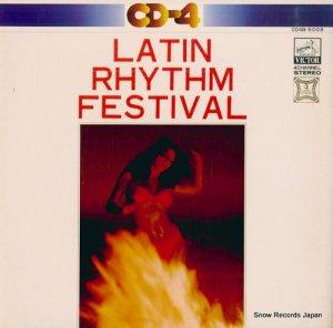 ラテン・リズム・ボーイズ - ラテン・リズムの祭典 - CD4B-5008