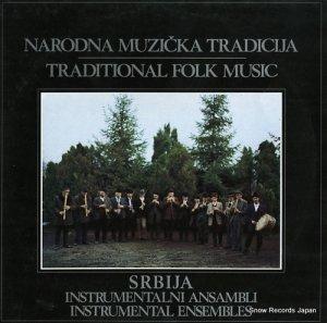 V/A - traditional folk music / srbija(instrumental ensembles) - 2510049