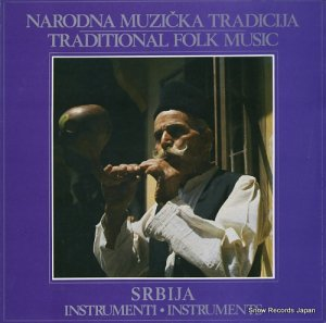 V/A - traditional folk music / srbija(instruments) - 2510030