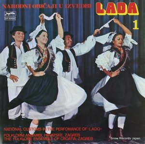 LADA - national customs in the perfomance of lado 1 - LSY63059