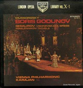 ヘルベルト・フォン・カラヤン - ムソルグスキー:歌劇「ボリス・ゴドノフ」全曲 - SLC7161/4