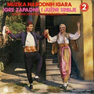 NARODNI ORKESTAR ZARKA MILANOVICA - muzika narodnih igara 2 - 2310201