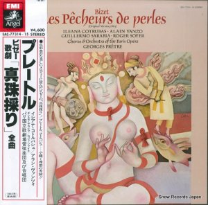 ジョルジュ・プレートル - ビゼー:歌劇「真珠採り」全曲 - EAC-77314-15