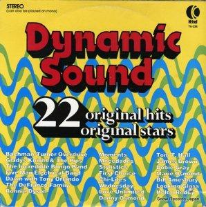 V/A - dynamic sound - TU-235