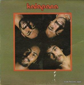 カラパナ - kalapana - KALA0001