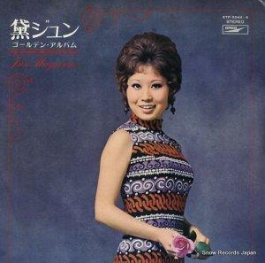 黛ジュン - ゴールデン・アルバム - ETP-5044-6