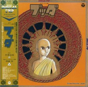 伊藤詳 - ブッダ - CX-7096