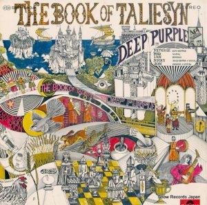 ディープ・パープル - 詩人タリエシンの世界 - SMP-1434