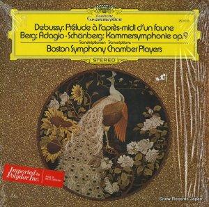 ボストン交響楽団室内アンサンブル - debussy; afternoon of a faun - 2531213