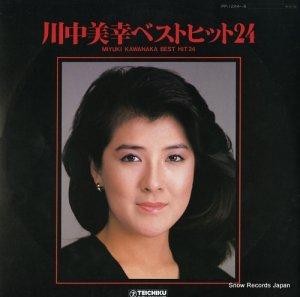 川中美幸 - ベストヒット24 - PP-1244-5
