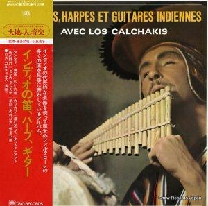 ロス・カルチャキス - インディオの笛、ハープ、ギター - PA-6067