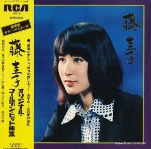 藤圭子 - オリジナル・ゴールデン・ヒット曲集 - JRX-2