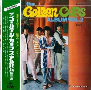 ザ・ゴールデン・カップス - アルバム第2集 - CP-8473