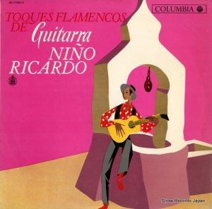 ニーニョ・リカルド - 哀愁のフラメンコ・ギター第5集 - SL-1182-H