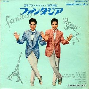 如月美和子/上月晃 - ファンタジア - ALS-5033