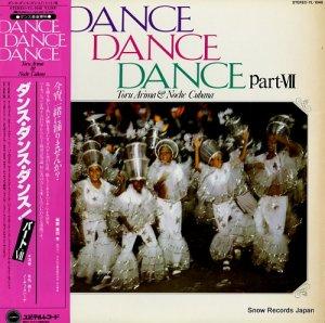 有馬徹とノーチェ・クバーナ - ダンス・ダンス・ダンス!パート7 - YL-1048