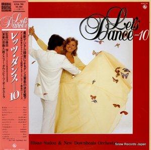 須藤久雄とニュー・ダウンビーツ・オーケストラ - レッツ・ダンスー10 - K23A-755