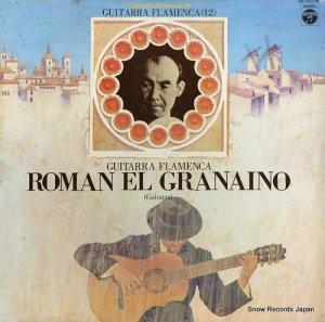 ロマン・エル・グラナイーノ - 伝説のフラメンコ・ギター - ZQ-7012-CM