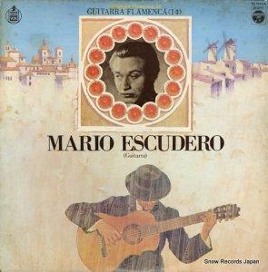 マリオ・エスクデロ - 華麗なるフラメンコ・ギター - ZQ-7014-H