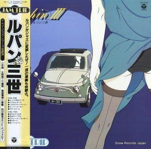 石川晶とカウント・バッファローズ - ルパン三世 - CX-7112