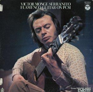 ビクトル・モンヘ・セラニート - フラメンコ・ギター・オンpcm - NCP-8505-H