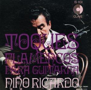 ニーニョ・リカルド - フラメンコ・ギターの至芸 - VIP-4039(M)