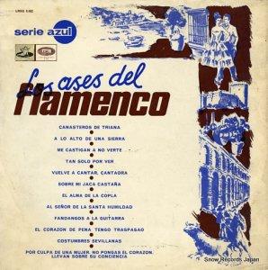 V/A - los ases del flamenco - LREG8.002
