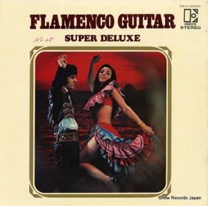 サビカス - フラメンコ・ギター・スーパー・デラックス - SWX-10037