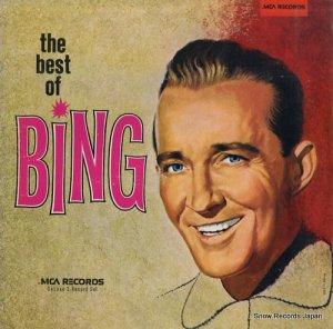 ビング・クロスビー - the best of bing - MCA2-4045