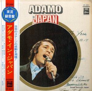 アダモ - アダモ・イン・ジャパン - OP-8861
