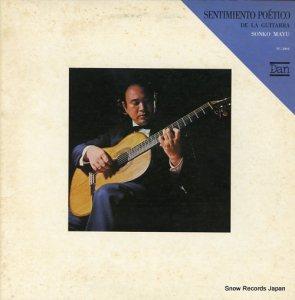 ソンコ・マージュ - ギターの詩情 - VC-5004